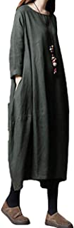 Mikino レディースワンピース 透けないシリーズマキシ丈 大きいサイズ デイリーに大活躍 無地 長袖 癒され系 ナチュラル シンプル デート 発表会 春秋 綿麻 体型カバー Aライン ゆったり大きいサイズ カジュアル