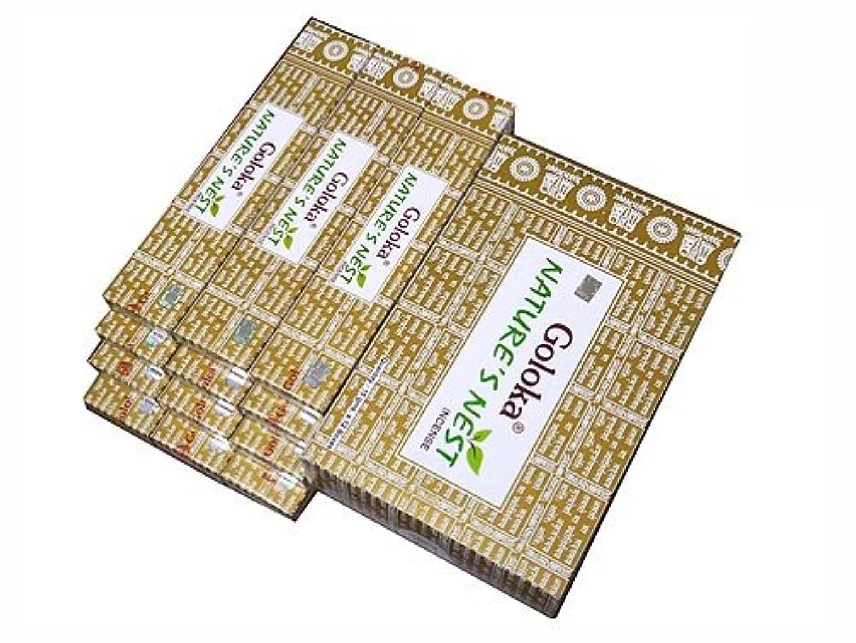 隣接する立法トラックGOLOKA(ゴロカ) ゴロカ ネイチャーズネスト香 レギュラーボックス オールナチュラルインセンス NATURE'S NEST 12箱セット
