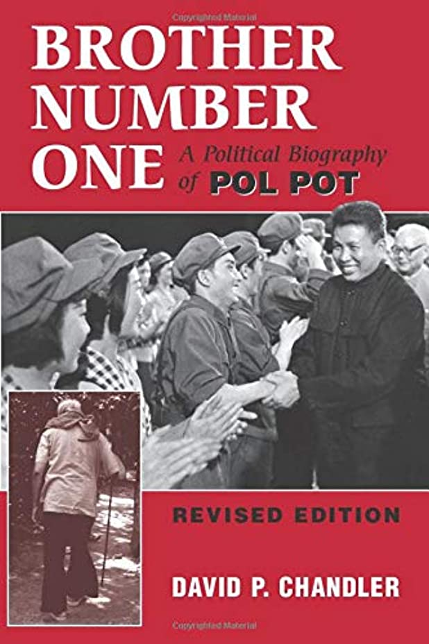 石炭休眠要塞Brother Number One: A Political Biography Of Pol Pot