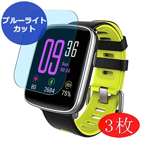 VacFun 3 Pezzi Anti Luce Blu Pellicola Protettiva per YAMAY SW018 1.54' Smart Watch Smartwatch, Screen Protector Protective Film Senza Bolle (Non Vetro Temperato) Filtro Luce Blu