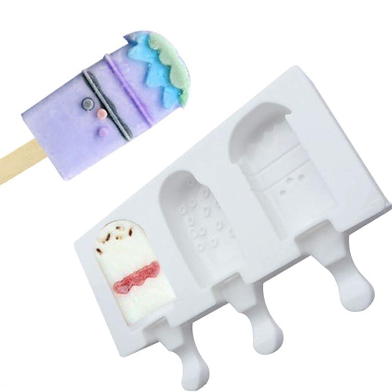 と組む混合ママMessagee アイスキャンディー型 製氷器 アイスクリーム金型 冷凍アイス DIYモールド 家庭用アイスクリームセット 2/3/4/8本取