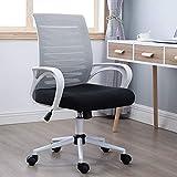 COUYY Sedia Semplice Ufficio Vento apprendimento griglia ergonomica reclinabile Computer di casa Sedia Girevole Sedia Girevole Girevole, Sedia Girevole a 360 Gradi,Grigio