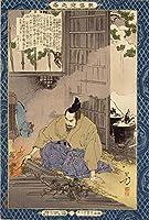 Kyod¿¡RisshiNoMotoiSano TsuneyoJigsawパズル大人の木のおもちゃ500ピース