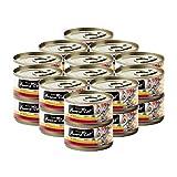 Fussie Cat Premium Tuna & Ocean Fish in Aspic Grain-Free Wet Cat Food 2.82oz, case of 24