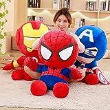 25-45 センチメートルソフトぬいぐるみスーパーヒーローキャプテンアメリカアイアンマンスパイダーマンぬいぐるみアベンジャーズ映画の人形のための子供の誕生日ギフト