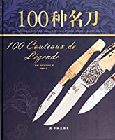100 kinds of Mito(Chinese Edition)