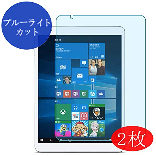 【2 Pack】 Synvy Anti Blue Light Screen Protector for Teclast X98 Air 3G 9.7' Anti Glare Screen Film Protective Protectors [Not Tempered Glass]