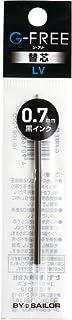 セーラー万年筆 ボールペン替芯G-FREE用 5本×2 ブラック(0.7) 18-1067-220
