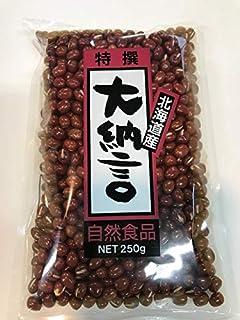 大納言小豆 新物【特選】北海道産 大納言小豆(1㎏から5㎏) 和菓子や料理作りに 栄養豊富 大豆屋(※裏面レシピ付き)(1kg)