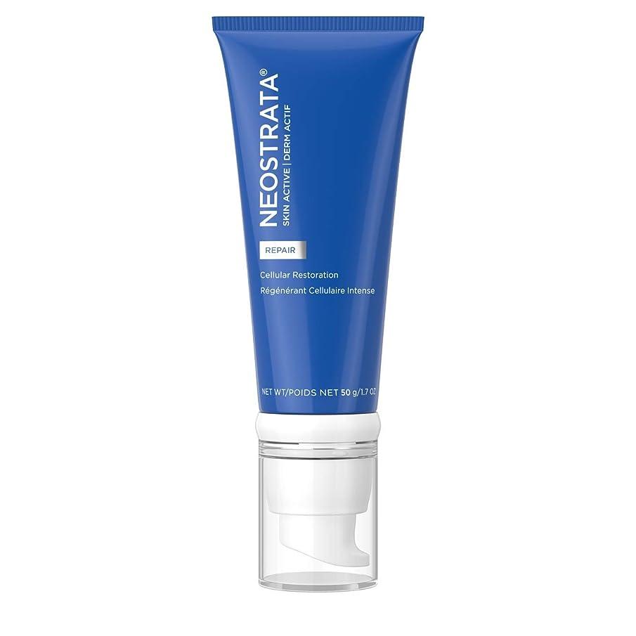 政治確認してくださいネックレスネオストラータ Skin Active Derm Actif Repair - Cellular Restoration 50g/1.7oz並行輸入品