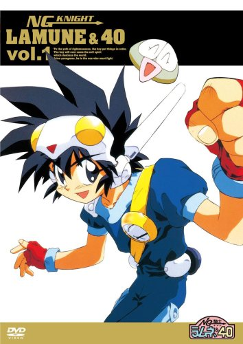 NG騎士ラムネ&40 Vol.1 [DVD]