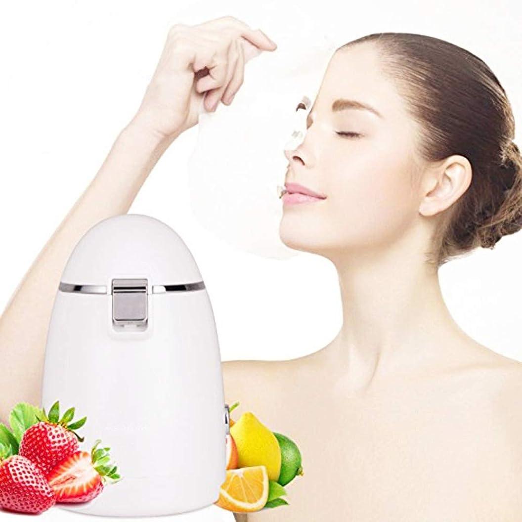 有効ガイダンス名前マスクマシン、自家製家庭用マスクマシン自動多機能攪拌加熱果物と野菜 DIY マスクフルーツマスク