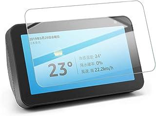 ELMK Echo Show 5 ガラスフィルム Echo Show (5nd)液晶保護強化ガラスフィルム 日本製素材旭硝子製・業界最高硬度9H ・高透過率・耐衝撃・防塵・飛散防止・指紋防止・画面鮮やか高精細・貼り付け簡単 エコーショー5 対応