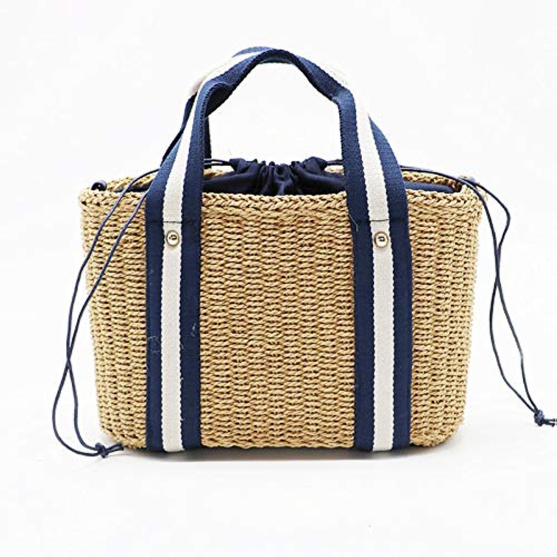 40e68d412fff3 YNNB Fashion Straw Handtasche