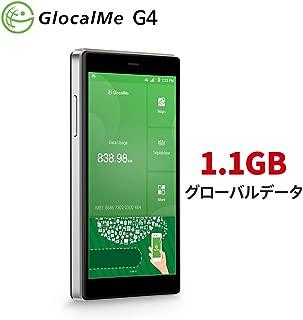 GlocalMe G4 モバイルWiFiルーター 1.1ギガ分のグローバルデータパック付け ポケットWiFi世界140国・地区以上対応 3900mAh充電バッテリー搭載 軽量・薄型で持ち歩き便利 (ブラック)