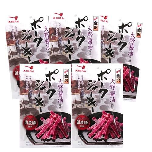 天狗ハム直送 国産豚ポークジャーキー 38g×5袋 (ゆうパケット配送)