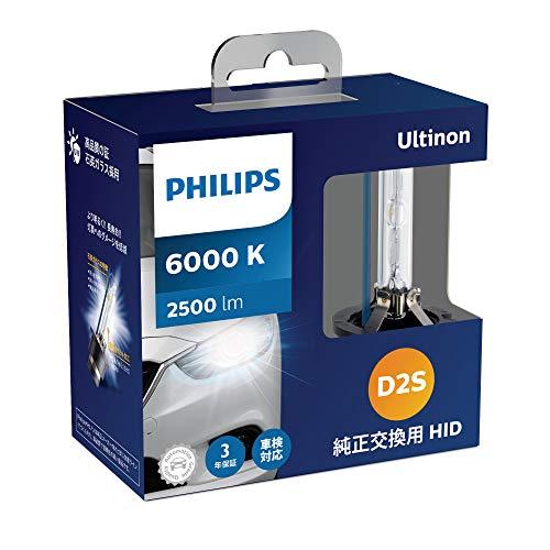 PHILIPS(フィリップス) ヘッドライト HID バルブ D2S 6000K 2500lm 85V 35W アルティノンWX Ultinon WX 純...
