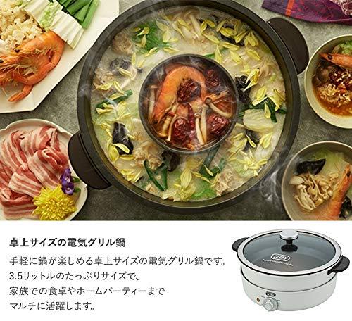 【Toffy/トフィー】電気グリル鍋ペールアクアK-HP2-PA