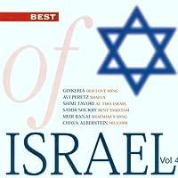 Best of Israel 4
