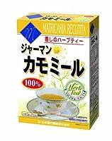 【山本漢方製薬】カモミール 100% 2g×20包 ×5個セット