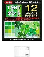 トーヨー タント12カラーペーパー 緑 + 画材屋ドットコム ポストカードA