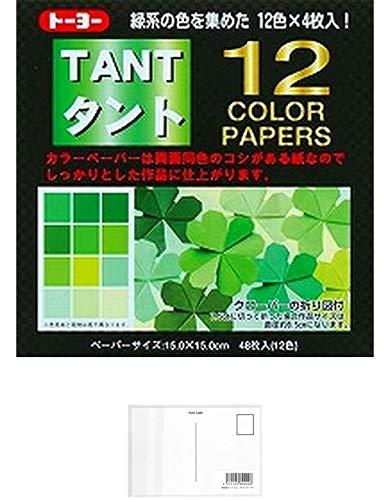 トーヨー タント12カラー15.0 みどり15×15cm 12色入り 48枚 (2セット) + 画材屋ドットコム ポストカードA