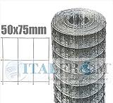 ITALFROM Rotolo 25mt Recinzione Rete Metallica Zincata Maglia:mm75X50 Diametro Filo:mm1,8 Altezza Rete: 200 cm cod.2226