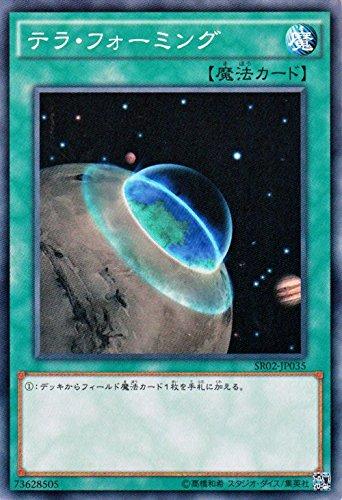遊戯王 テラ・フォーミング 巨神竜復活(SR02) シングルカード SR02-JP035-N