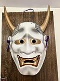 Muñeco de la suerte para colgar en la pared de la máscara tradicional japonesa de la suerte Hannya (demonio femenino) S02-4