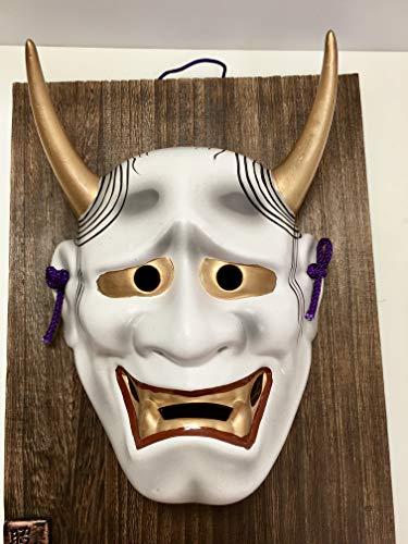 Colgante de pared de la máscara tradicional japonesa de la suerte Hannya (demonio femenino) S02-4