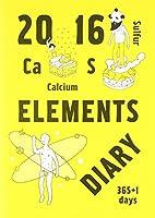 元素手帳2016