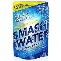 凌駕 スマッシュウォーター 1袋 RYOGA SMASH WATER RG000001 グリセリンローディング トレイルランニング 熱中症対策 脱水症状対策 健康・ボディケア SUN・PLUS