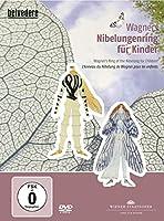 Nibelungenring F Kinder [DVD]