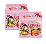 Samyang Carbo Hot Chicken Flavor Ramen / Spicy Chicken Roasted Noodles 130g (Pack of 10)