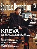 Sound & Recording Magazine (サウンド アンド レコーディング マガジン) 2017年 3月号 [雑誌]