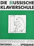 Die Russische Klavierschule, Ergänzender Spielband: mit 2 CD's (Einspielungen)