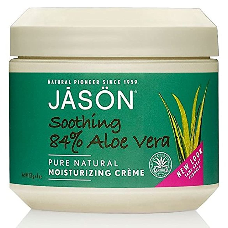 名声却下する長老Jason Aloe Vera 84% Moisturising Cream 113g (Pack of 6) - ジェイソン?アロエベラ84%の保湿クリーム113グラム x6 [並行輸入品]
