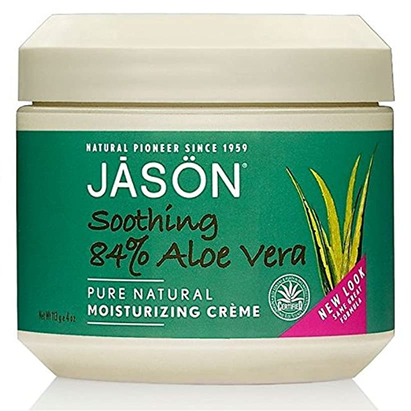 ステッチパックまっすぐジェイソン?アロエベラ84%の保湿クリーム113グラム x2 - Jason Aloe Vera 84% Moisturising Cream 113g (Pack of 2) [並行輸入品]