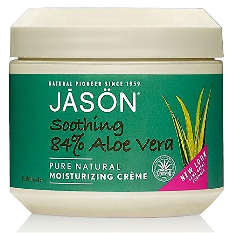 大臣振幅ピッチJason Aloe Vera 84% Moisturising Cream 113g - ジェイソン?アロエベラ84%の保湿クリーム113グラム [並行輸入品]