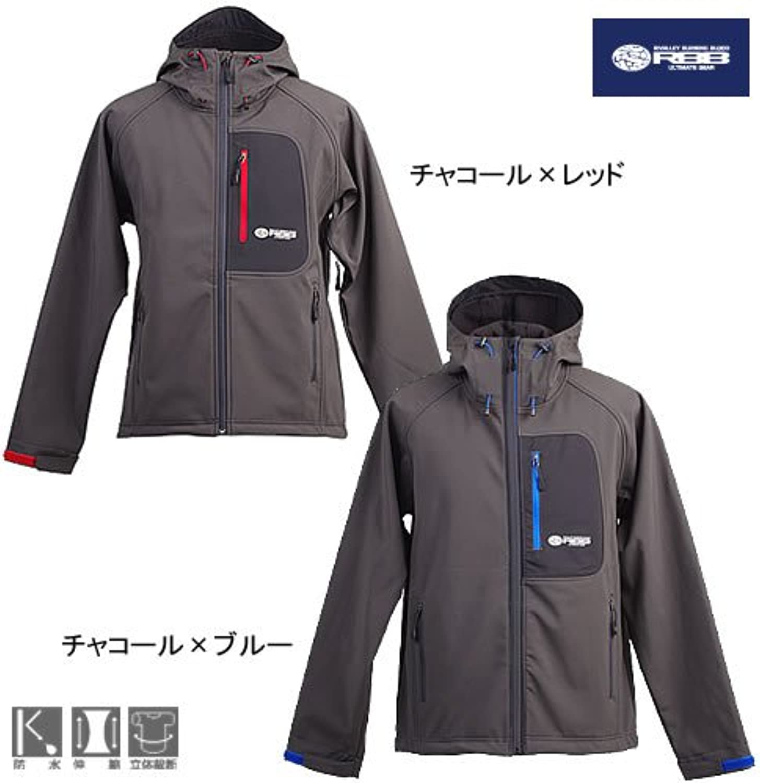 SoSusumu (SOSHIN) RBB window guard parka No.8669 Charcoal × red L