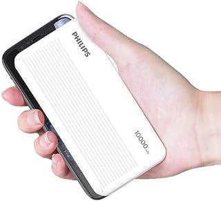 PHILIPS フィリップス モバイルバッテリー 大容量 軽量 小型 薄型 iPhone 【5v 2a モバイルバッテリー 10000mah軽量 携帯バッテリー 持ち運び便利 2台同時充電でき】 DLP7719N