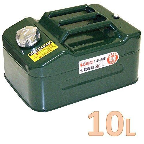 ガレージ・ゼロ ガソリン携行缶 10L 緑 ワイド縦型 GZKK34 [UN規格・消防法適合品]/ガソリンタンク/亜鉛メッキ鋼板/携行缶10L/ガソリン缶10L