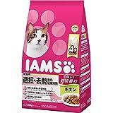 アイムス (IAMS) キャットフード 成猫用 避妊・去勢後の健康維持 チキン 1.5kg
