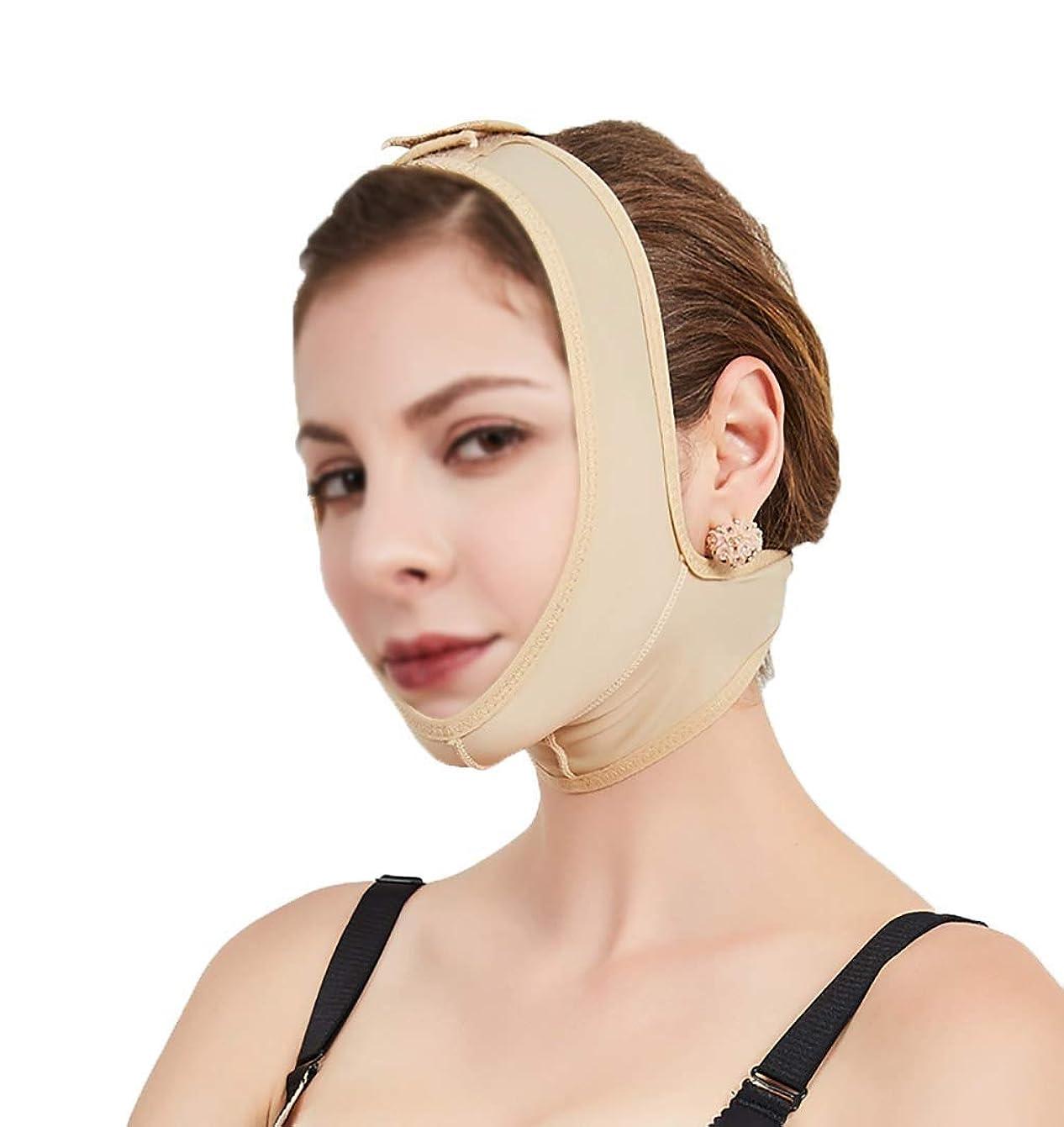 請求可能役員電話をかけるフェイスアンドネックリフトポストエラスティックスリーブ下顎骨セットフェイスアーティファクトVフェイスフェイシャルフェイスバンドルダブルチンマスク(サイズ:M)