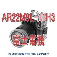 富士電機 AR22M9L-11H3W 丸フレーム中形照光押しボタンスイッチ (LED) オルタネイト AC110V (1a1b) (乳白) NN