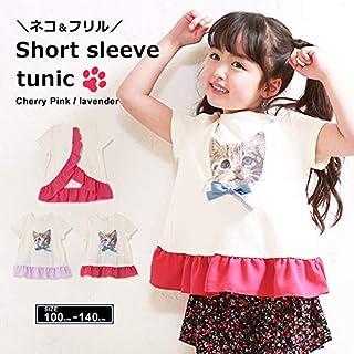 [トリドリー] 猫プリント フリルデザイン 半袖チュニック 子供服 キッズ 女の子