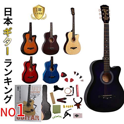 ギター 初心者 入門 アコースティック アコースティックギターの教科書 付(日本語) 初級入門の決定版!アコースティックギター アオルトド 初心者入門16点セット
