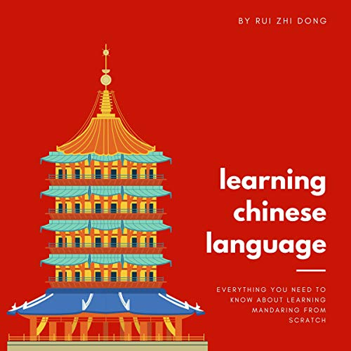 『Learning the Chinese Language』のカバーアート
