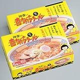 河京 喜多方ラーメン10食