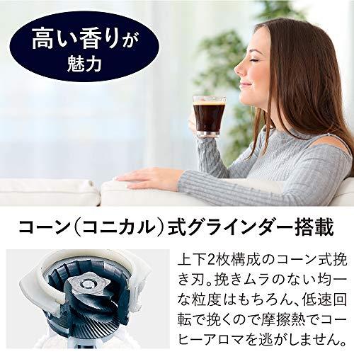 デロンギ(DeLonghi)コーン式コーヒーグラインダーブラック中挽き~極細挽きKG364J